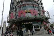 虎泉地铁口购物广场一楼旺铺低价急转(可空转)