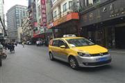 南京西路 黄河路 饮品奶茶店转让