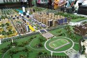 个人出租 大学城富力城310平 4万人楼盘大门口