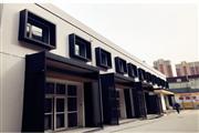 传媒大学地铁站金地文创中心写字楼