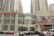 升龙国际3楼商铺出租