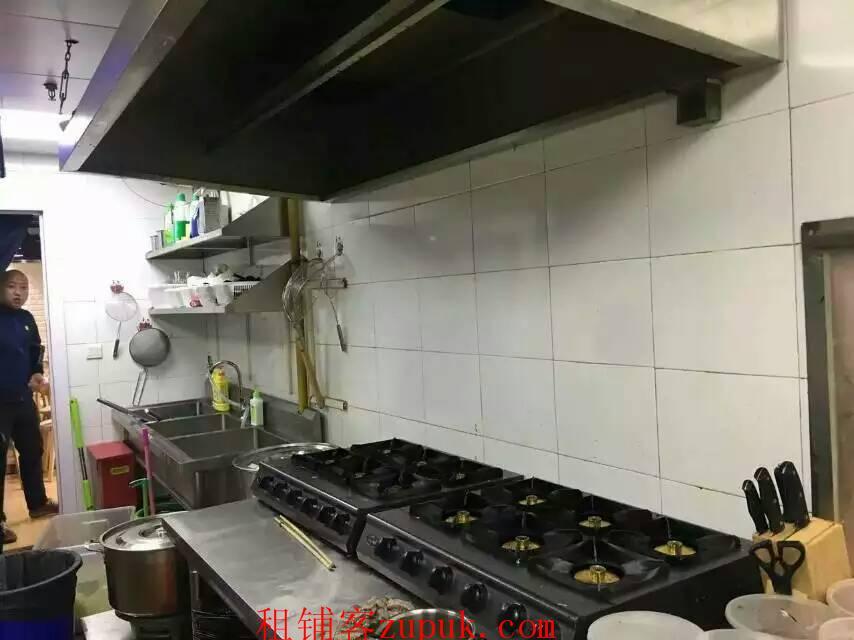 虹口 广中路 沿街美食餐饮神铺 执照齐全 成熟路段