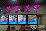 汉阳人信汇负一楼美食档口低价转让