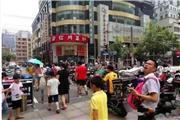 淮海中路沿街门面出租 执照齐全 适合饮品 轻餐饮等