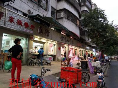 布心东晓校区大门旁快餐店急转