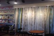 窗帘饰品LOFT带花园旺铺转让可做设计工作室