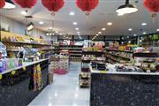 进口零食、网红爆款零食店,成熟旺铺低价转让