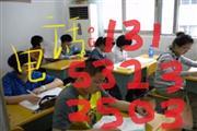 青岛城阳琴行美术托管辅导班低价转让出租@个人无时打理