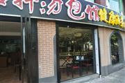 普陀区清峪路吉镇路纯一楼商铺双双显示面靠近学校菜市场