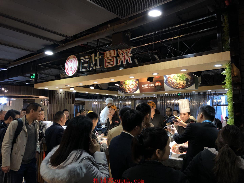 八佰伴商圈沿街1楼独立店美食城招租可火锅奶茶麻辣烫