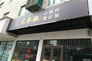 汉口火车站临街餐饮店优转可空转
