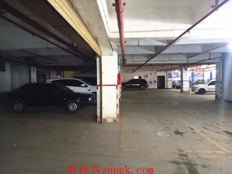 龙泉路大型洗车修理厂转让