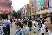 青浦徐泾东旺铺 可重餐饮 执照齐全 客流非常爆满!