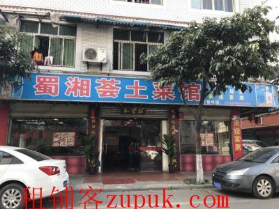 十字路口处 大开间 盈利餐饮店转让(带天然气)