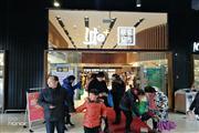 天玥中心联家超市和老乡鸡旁港式茶点店连同加盟品牌整转(个人)