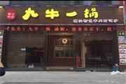 汉正街顺道街与游艺路维也纳酒店餐饮美食商业街商铺