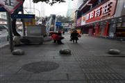 沙坪坝三峡广场冷饮店急转
