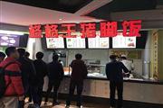 欣阳广场重大B区餐饮美食档口摊位