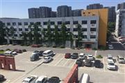 合租华丰路317号长城创意产业园的办公室
