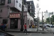 西乡径贝新村年老店转让18926088900
