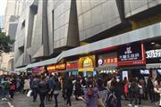 四川商业街旺铺出租 执照齐全 接受即可经营 客流大