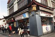 沿街一层12米展示面五角场商圈轻餐饮神铺招租