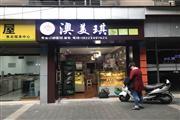 渝北临街54㎡蛋糕店转让
