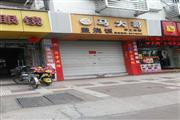 马大哥手工米粉店