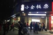 龙华商业中心,华润万家正对面,十字路口黄金商铺