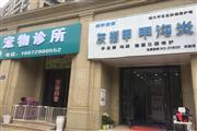 出租半山170方(2层)临街商铺
