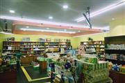 临街110平食品生活超市转让