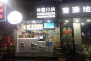 布吉长龙地铁站美食街奶茶店转让