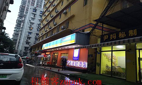 (转让) 南坪东路酒店旁盈利干洗店旺铺