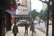 大竹商业街优质旺铺转让