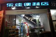 洪山卓刀泉临街餐饮店便利店招租