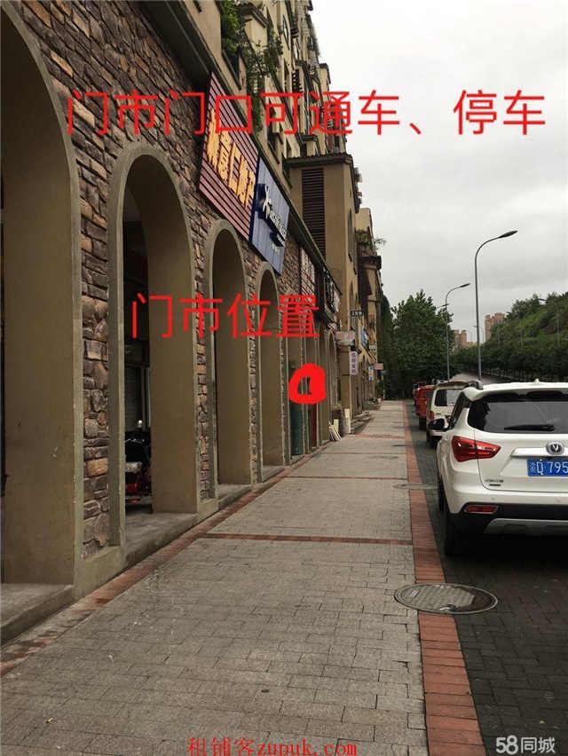 茶园新区银翔翡翠谷底商出租