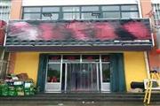 [转让]180平米饭店 临街商铺 经营中 精装修