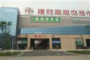 宝湾国际两间商铺,淮南路与天水路交叉口