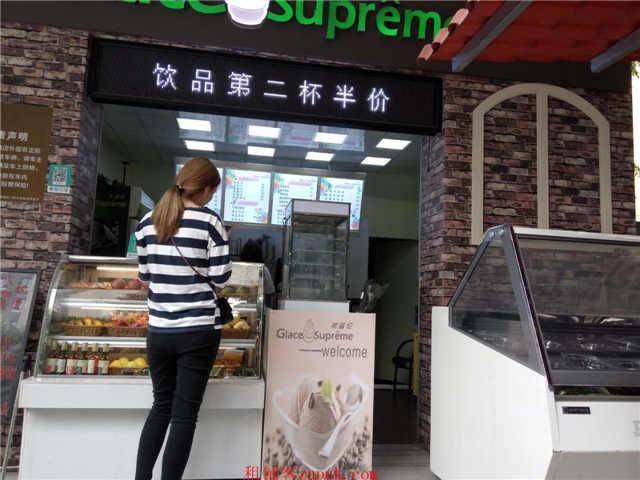 长隆旅游度假区门口奶茶店因事转让