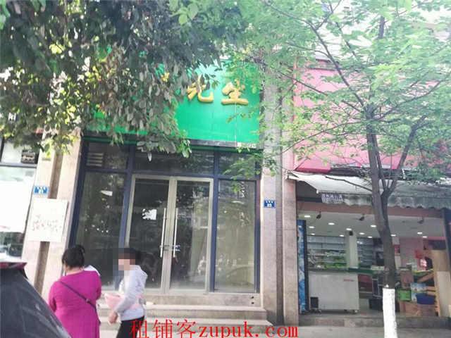 金阳龙瑞苑临街店面房东直租