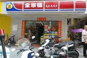 龙华新区锦绣新村30平米临街超市转让