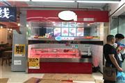渝北西政(南门)超市门口旺铺急转