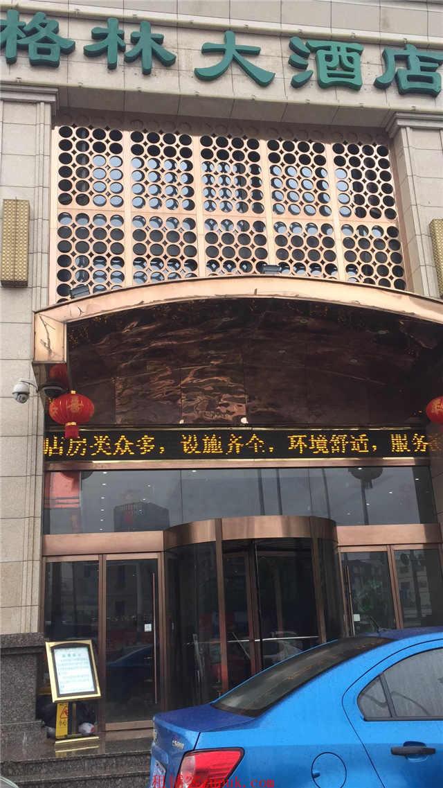 汉阳格林大酒店一楼招合作或者转让