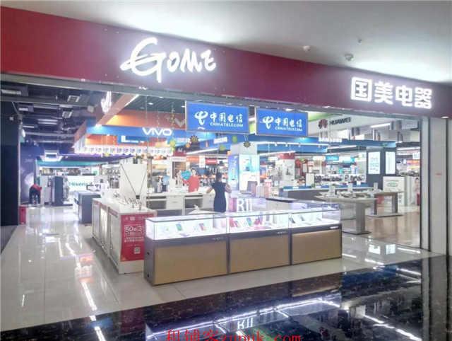 咖啡、黄金珠宝、首饰、烘焙、眼镜店、甜品、数码店、零售