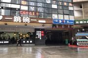 江北商业街82㎡旺铺转让(可空转)