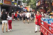 大学城后街90㎡火锅店低价急转(可空转)