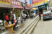 汉口学院 校内 学生街最核心地段 12平 设备可外摆