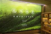 杭州江干区凯旋路茶都名园163旺铺装让