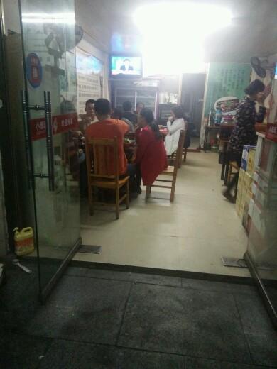 (个人)餐饮店低价转让