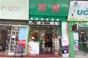 番禺锦绣趣园临街美容院、服装店转让